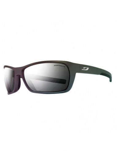 Слънчеви очила - Julbo - Speed - Blast