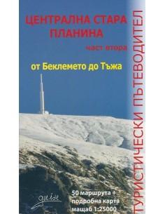 Туристически Пътеводител -...