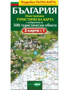 Карта България 500...