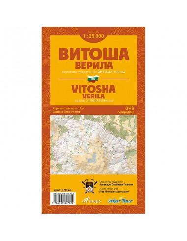 Карта - Витоша и Верила