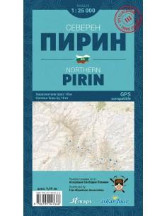 Карта - Северен Пирин, 3-то...