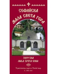 Карта - Софийска Мала Света...