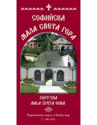 Карта - Софийска Мала Света гора