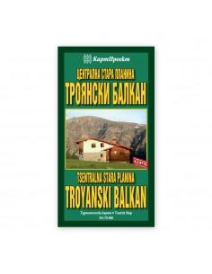 Карта - Троянски Балкан