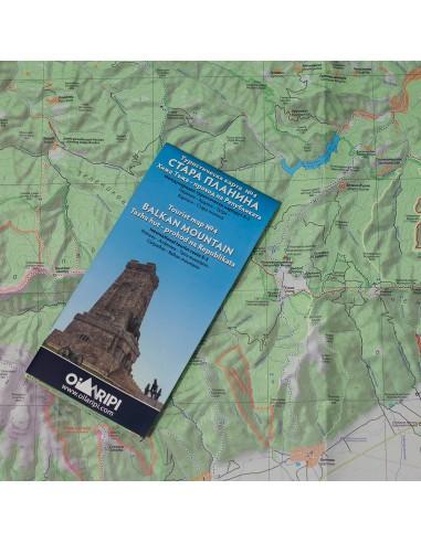 Водоустойчива Карта - Стара планина...
