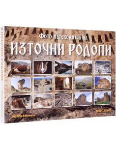Книга-Справочник - Фото...