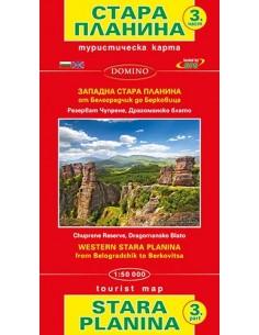 Карта - Стара планина 3...