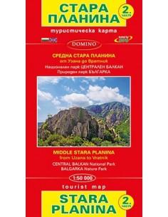 Карта - Стара планина 2...