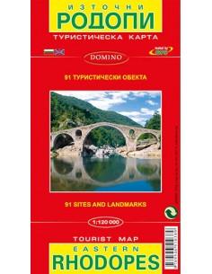 Карта - Източни Родопи /...