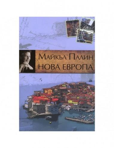 Книга - Нова Европа